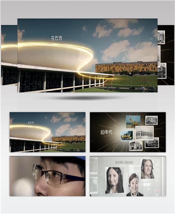 企业宣传片成片 城市宣传片 (90)大气宏伟公司宣传片视频下载免费企业宣传视频模板
