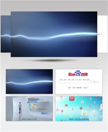 企业宣传片成片 城市宣传片 (21)大气宏伟公司宣传片视频下载免费企业宣传视频模板