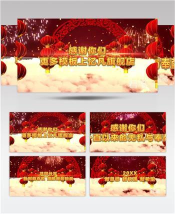 pr 新年春节过年 XN-05 猪年拜年晚会开场 pr素材 pr模版  adobe Premiere素材 premiere视频模板 premiere模板