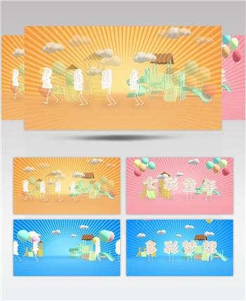 火柴棍小人儿童节创意片头片尾模板