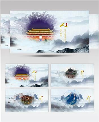 E3D中国风卷轴动画AE模板