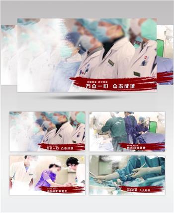 武汉疫情医护人员加油AE模板