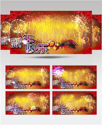 新年快乐(有鞭炮声)红色喜庆 春节春节 新年 新春佳节 过年