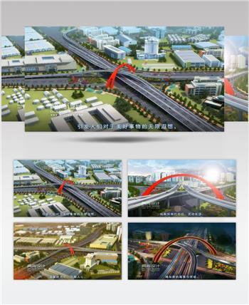 14gz番禺大道立交三维动画-典尚设计- 道路景观三维动画 道路设计动画
