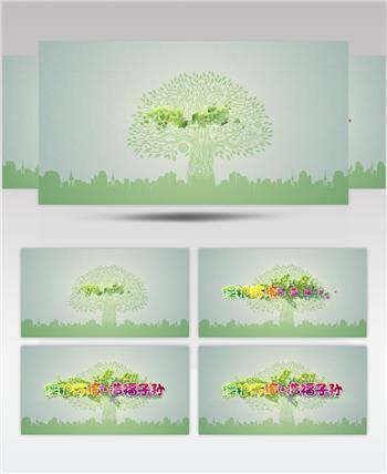 环境保护植物绿色公益宣传片头AEcc2015模板