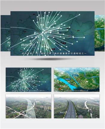 广州东晓南路11加标 道路景观三维动画 道路设计动画