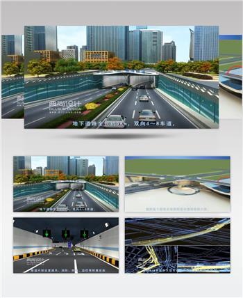 11前海地下道路三维动画-典尚设计- 道路景观三维动画 道路设计动画