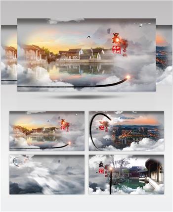 中国风水墨宣传片推广栏目包装片头AE模板