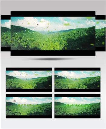 绿意盎然环保视频片头AEcc2015模板