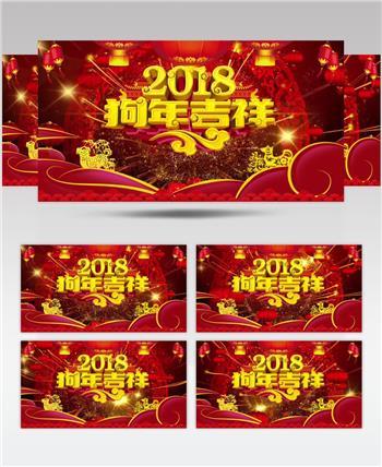 新年春节视频13