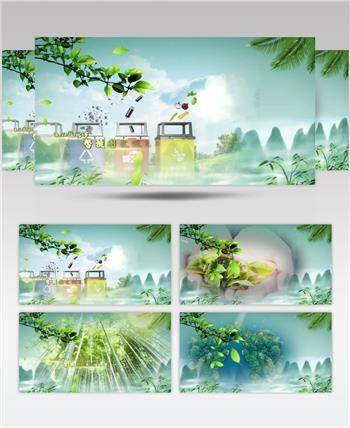 植树节AE模板