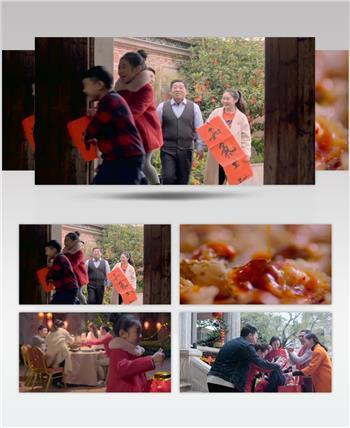 中国新年过年春节2热热闹闹过新年