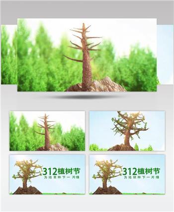 312植树节保护环境2018AE视频模板
