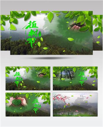 312植树节水墨绿色环保AE模板