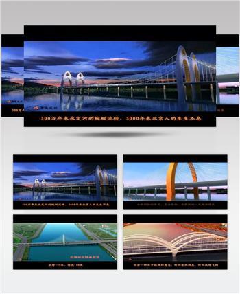 02北京煤市口桥梁三维动画-典尚设计- 桥梁三维动画 大桥桥梁动画宣传片