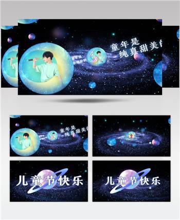 趣味卡通儿童节字幕展示AE模板