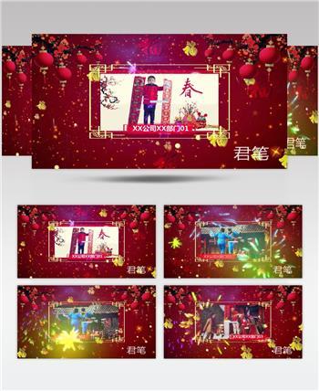 pr 新年春节过年 XN-03 新年企业拜年祝福 pr素材 pr模版  adobe Premiere素材 premiere视频模板 premiere模板