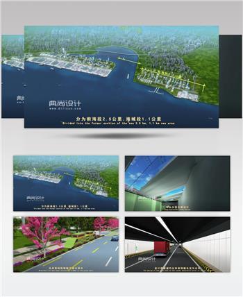 妈湾艺术景观专题动画04加标 深圳道路三维动画 道路景观动画