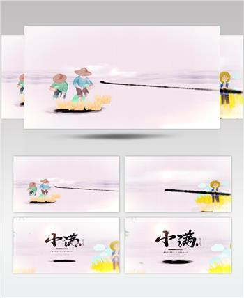 小满中国风展示AE模板