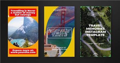 13227 Instagram旅游手机视频宣传 AE素材 ae源文件模版